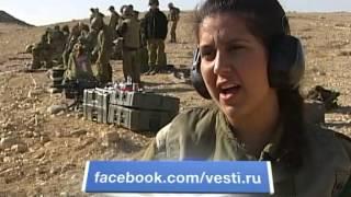 Амазонки израильской армии