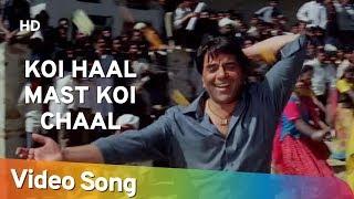Koi Haal Mast Koi Chaal Maidan E Jung 1995 Dharmendra Mahendra Kapoor Vinod Rathod