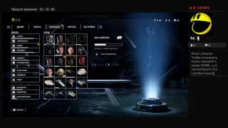Star Wars Battlefront 2 RUS