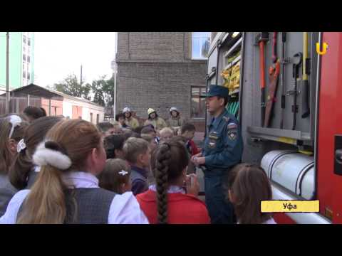 U News  В уфимской гимназии прозвучал сигнал пожарной тревоги