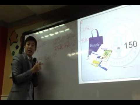 Royale business presentation by aj liao royale