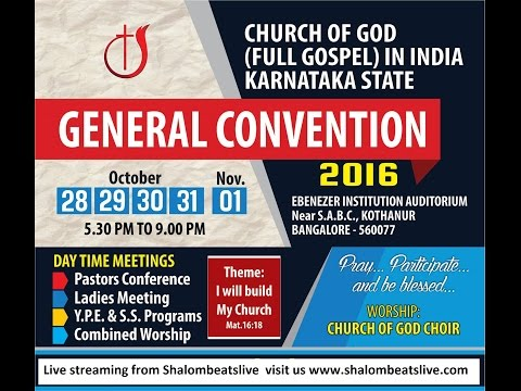 CGI Karnataka State General Convention-2016 Day 4 Evening
