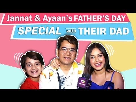 Jannat & Ayaan Zubair Rahmani's Father's Day Special With Dad | Exclusive