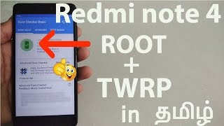 How To ROOT REDMI NOTE 4 ? [EASY] ROOT + TWRP in (தமிழ்) miui 8 & miui 9