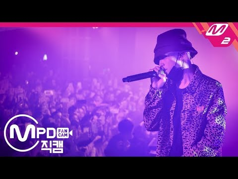 [MPD직캠] 루피 직캠 'Save' (Loopy FanCam) | @ALL DAY OUT_2018.11.16