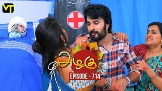 Azhagu - Tamil Serial | அழகு | Episode 714 | Sun TV Serials | 27 March 2020 | Revathy | Vision Time