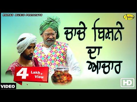 Chacha Bishna ll Bishne Da Achar ll New Punjabi Comedy Video 2017