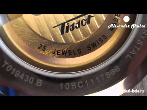 Tissot Heritage Visodate Automatic T019 430 16 031 01