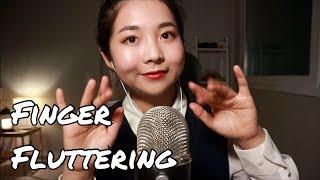 [한국어 Korean ASMR] 손가락을 털어 봅시다! 핑거 플러터링! 😋 Finger Fluttering, Hand Sounds