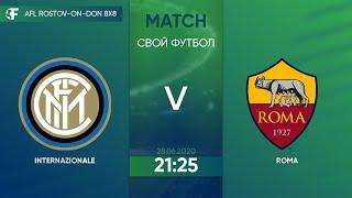 Inter 1 1 Roma 4 тур Италия