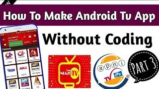 Wie man die SideBar Im Aps-Herstellerin 24 app hindi urdu