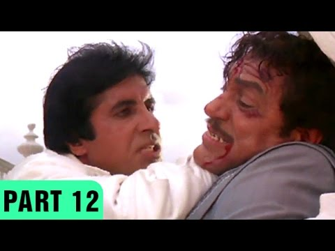 Aaj Ka Arjun (1990) | Amitabh Bachchan, Jayapradha | Hindi Movie Part 12 of 12 | HD