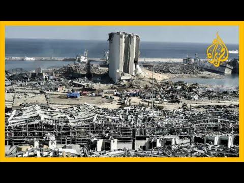 انفجار مرفأ بيروت.. اعتقالات وجدل حول تدويل التحقيق بالقضية  - 00:57-2020 / 8 / 8