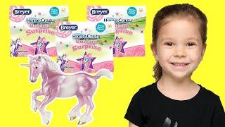 Breyer Horse Crazy Mystery Unicorn Surprise Series