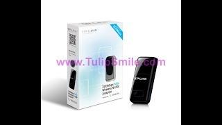 Informational video of TP-LINK TL-WN823N 300MBPS MINI WIRELESS N USB ADAPTER -- HINDI