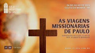 """"""" As Viagens Missionárias de Paulo """""""