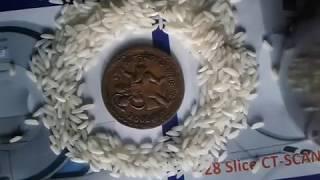 The Coin With Magic Powers || Rice Puller Coin Test || Hanuman RamSita Durbar Coin cмотреть видео онлайн бесплатно в высоком качестве - HDVIDEO