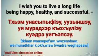 HOW TO WISH A LONG HAPPY, HEALTHY AND SUCCESSFUL LIFE TO SOMEBODY IN CIRCASSIAN LANGUAGE