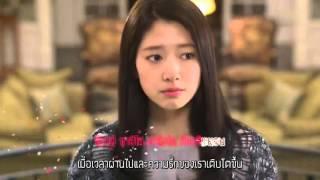 Thaisub+Karaoke My wish Lena Park ost The Her