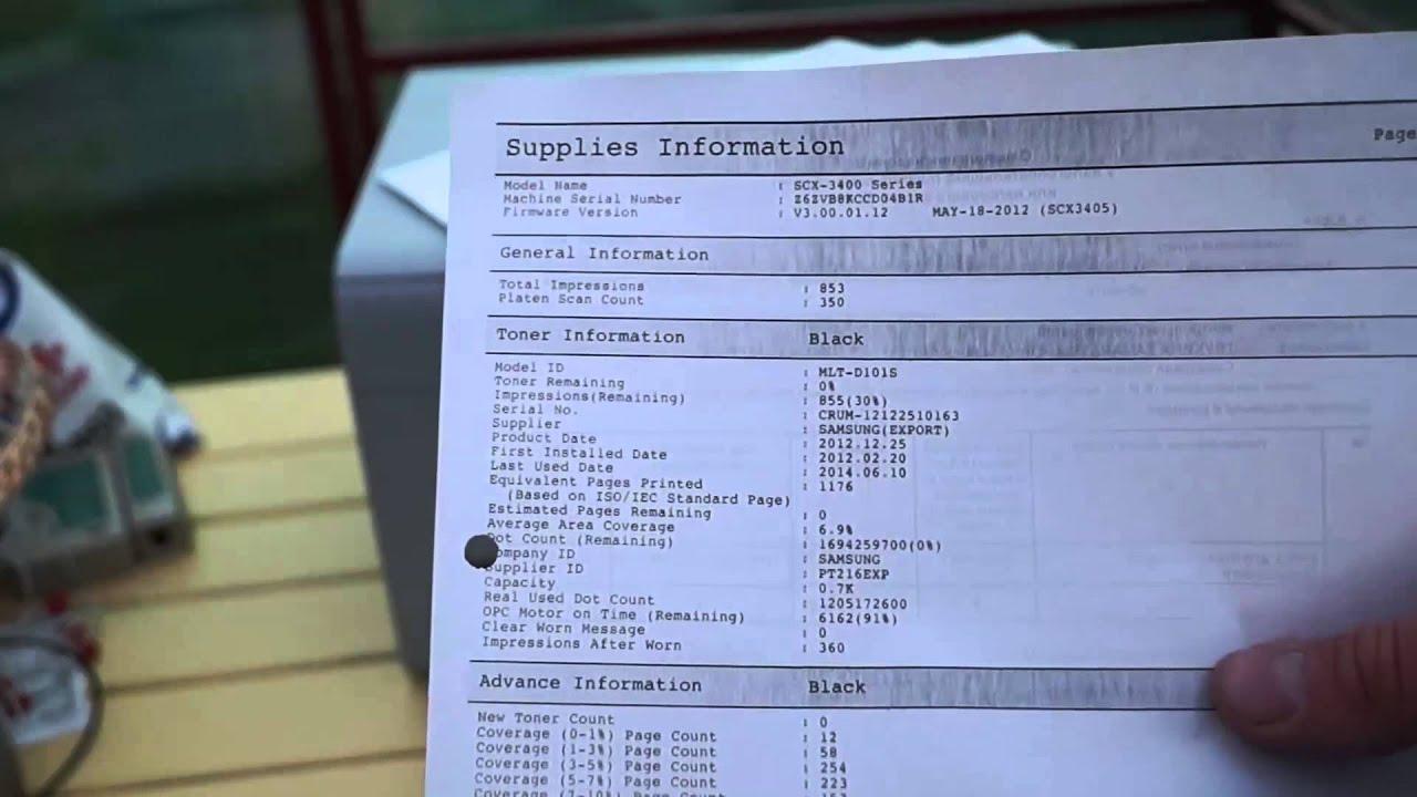драйвер для самсунг scx 3400 скачать