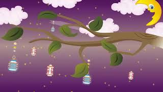 เพลงกล่อมลูก ฉลาด แรกเกิด ทุกวัย เสริมการนอน และความจำที่ดีขึ้น ♫♫ เพลงกล่อมทารก ♫♫ เพลงกลอมลูกนอน