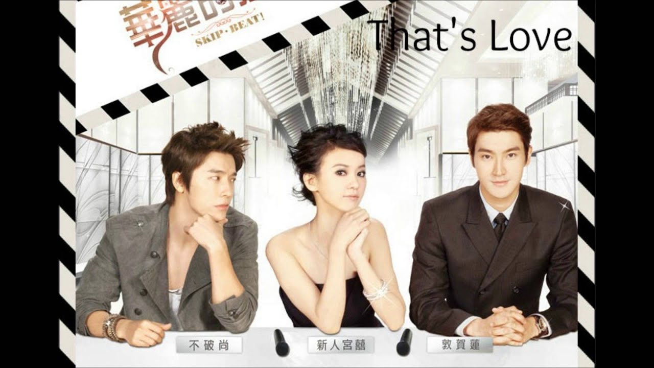 Ost. Skip beat! Songs & lyrics, free. For android apk download.