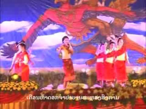 ເພງລາວ เพลงลาว Lao song - LuangPrabang Lao New Year