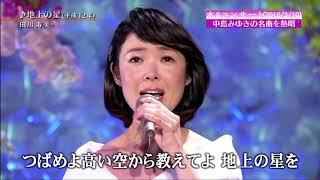 再アップロードです。 オリジナル歌手:中島みゆき.