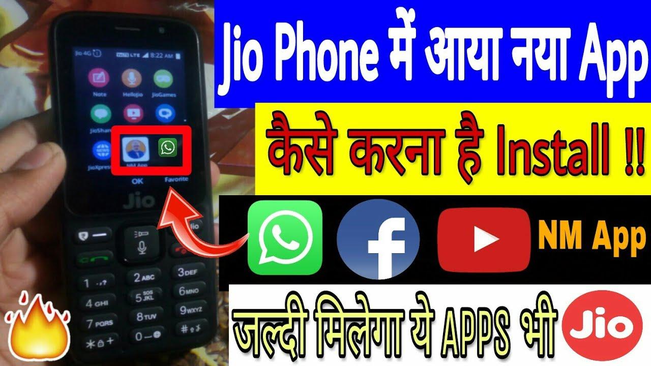 how to download facebook app in jio phone