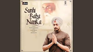 Sunhi Baba Nanka