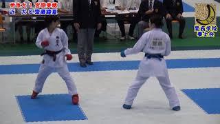 空手道 Karate 2018 齋藤綾夏(近畿大学)vs宮原美穂(帝京大学) 決勝戦 第...