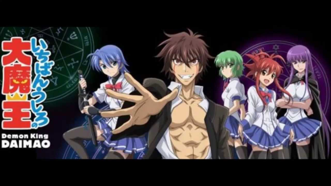 Demon king daimao uncen