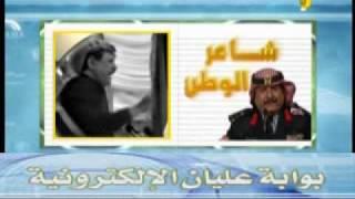 شاعر الوطن اللواء خلف بن هذال العتيبي حرب الكويت ازمة الخليج بوابة عليان