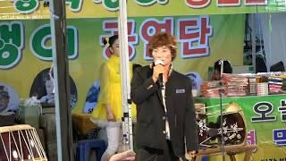 9월 21일 이태백품바 야간공연 한미 친선 문화축제