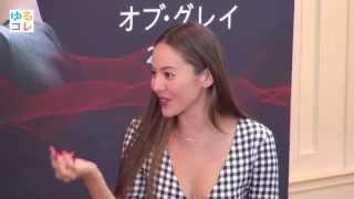 道端ジェシカ/『フィフティ・シェイズ・オブ・グレイ』女子会トークイ...