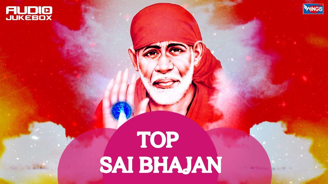 Download Tamil Mp3 Songs Shri Shiridi Saibaba