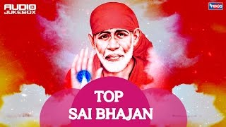Sai Baba Songs - Top 10 Full Hindi Bhajans | Sai Ram Sai Shayam Sai Bhagwan | Om Sai Ram Hare Hare