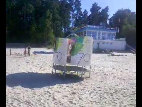 Лайма Вайкуле НА ПЛЯЖЕ/  Laima Vaikule ON THE BEACH