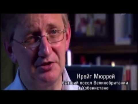 Педики узбекистана видео фото 675-773