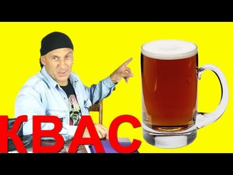 Пиво. Польза и вред потребления пива. Можно ли пить пиво