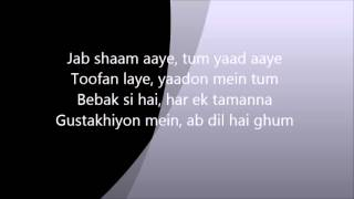 Haal-E-Dil Lyrics – Sanam Teri Kasam (Female) | Neeti  Mohan