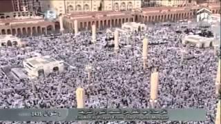 Eid al Fitr, Madinah Al Munawarah 2014 1435  Madina Salah by Sheikh Budayr