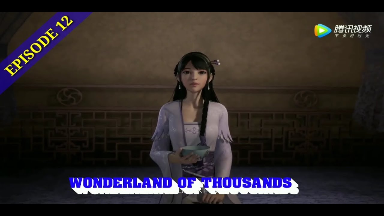 WONDERLAND OF TEN THOUSANDS (WANJIE XIANZONG) EPISODE 12 ENGLISH SUBBED