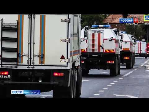 В Волгограде по пути в Дагестан сделала остановку автоколонна Волжского спасательного центра