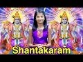 Download Divine Shlokas: Shantakaram And Its Meaning By Trishna MP3 song and Music Video