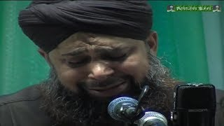 Main Madinay Chala Emotional kalam recited by Owais Raza Qadri in UK