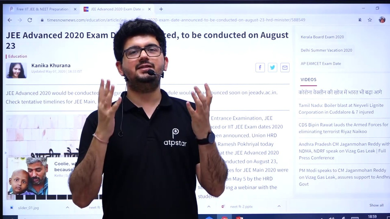 JEE advanced 2020 exam Date announced | Latest news |Vineet Khatri sir