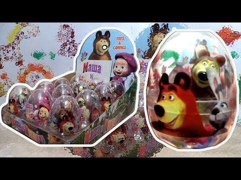 Маша и Медведь Masha And The Bear Masha I Medved 12 Giant Kinder Surprise Eggs
