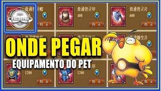 DDtank Mobile Brasil - Onde pegar equipamento do pet