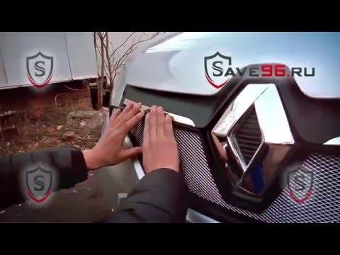 Защита радиатора на Renault Logan (Рено Логан) 2014-2017 г.в. (Privilege, Luxe Privilege)